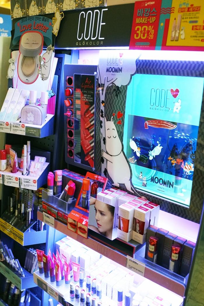 Korea, korealainen ihonhoito, mitä ostaa Koreasta, aasialainen ihohoito, trendikosmetiikka
